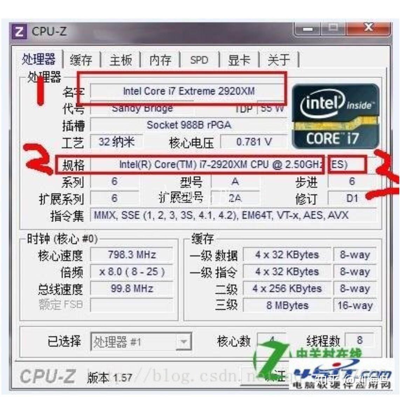 QS_CPU.jpg