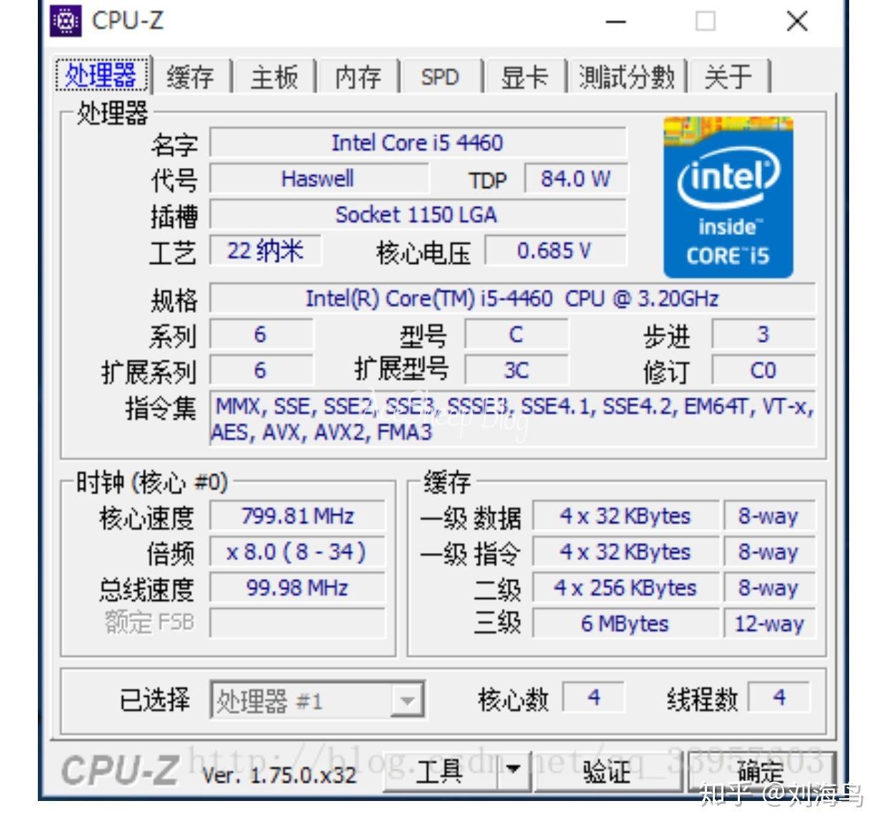 正式版_CPU.jpg