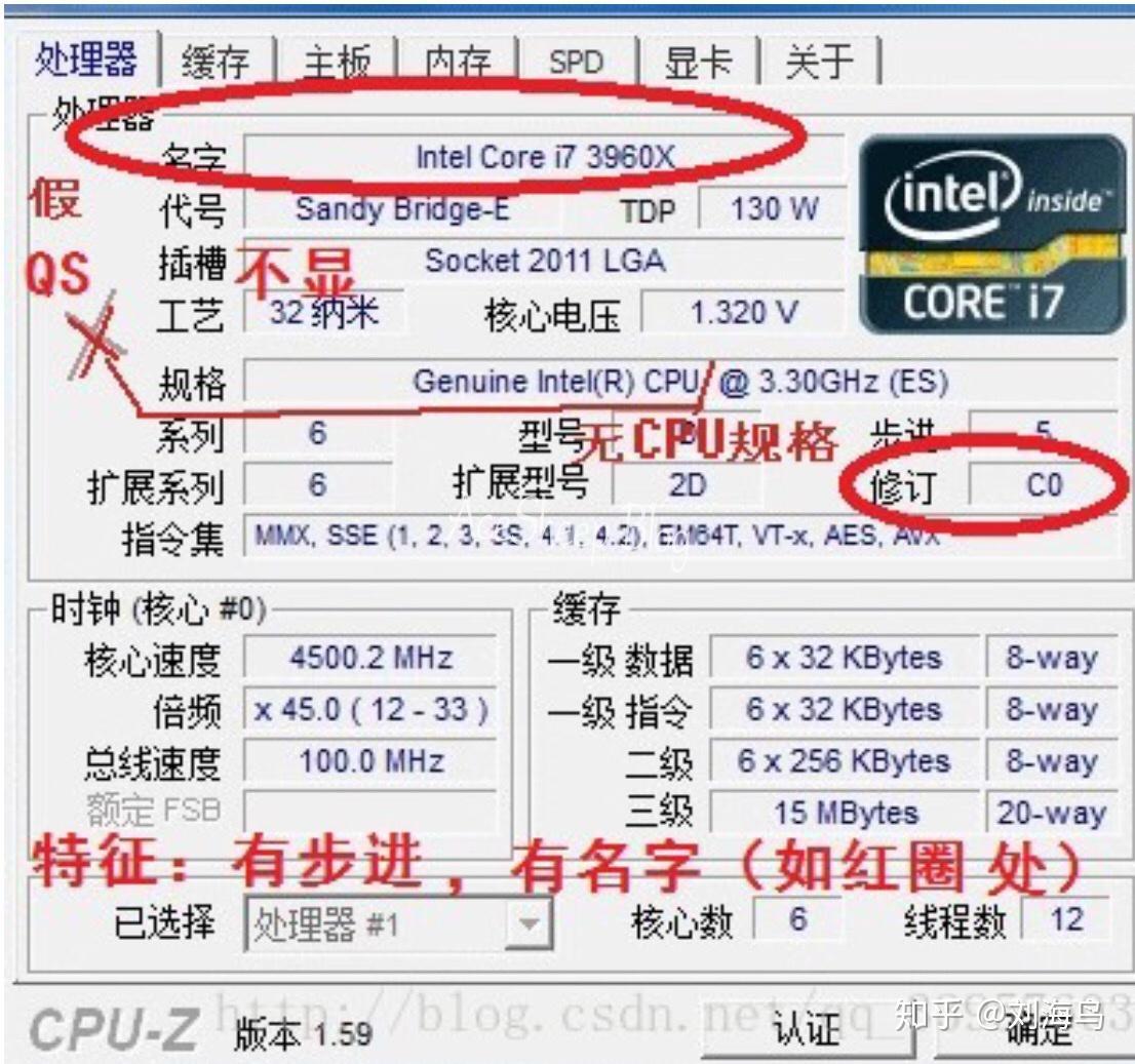 QS_CPU2.jpg